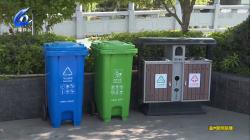 【温视频】温州苍南:垃圾分类进村到户  建设新农村美丽家园