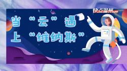 """【39号视频】一朵""""云"""",一个""""维纳斯""""把考生整蒙了……"""