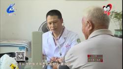 """【温视频】苍南:""""博爱健康工程""""助力家庭医生签约"""