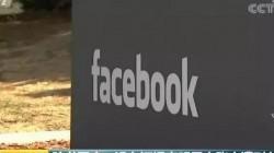 这家社交网站又出事!被曝超4亿个账户信息泄露!数据库没密码,任何人都能访问