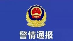 温州苍南:男子因经济纠纷当街被砍伤,嫌疑人已被警方控制